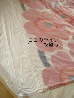 101_7572_1.JPG