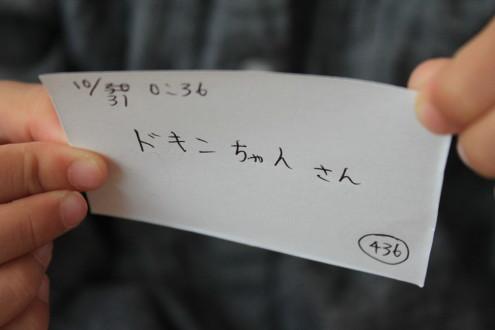 IMG_5574_1.JPG
