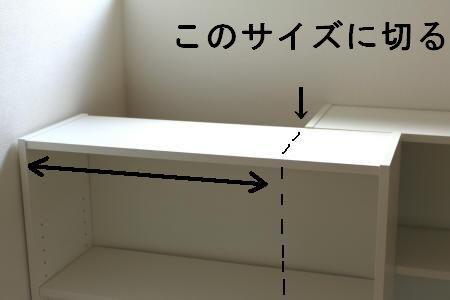 IMG_0044_1.JPG