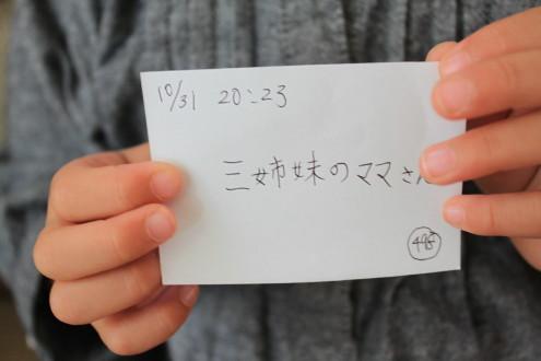 IMG_5567_1.JPG