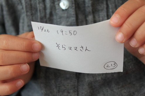 IMG_5568_1.JPG