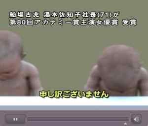 船場吉兆謝罪会見CG1.jpg