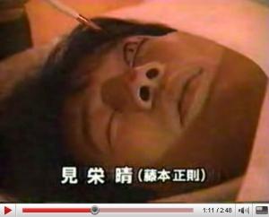 寝起きドッキリ.jpg