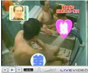 家族でお風呂1.jpg
