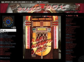 music-jukebox.jpg