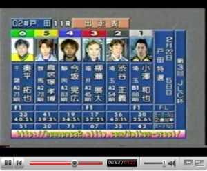 【競艇】レジャーチャンネルで大放送事故.jpg