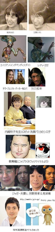 似てる?.jpg
