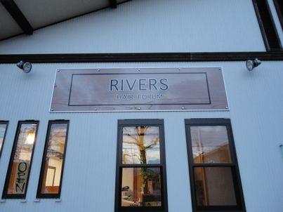 RIVERS 壁面 外灯 オフ