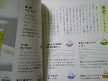bk1.jpg