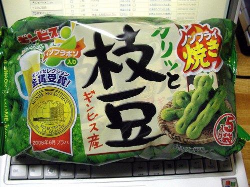 ギンビス 枝豆