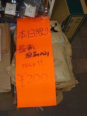 20101211北村2