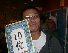 ボウリング11