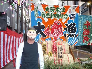 kenntaishiki09