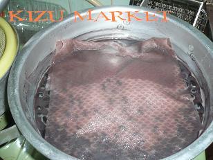 黒豆キッチンペーパー