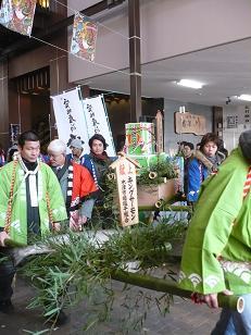 kenntaishiki20