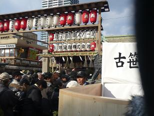 kenntaishiki26