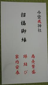kenntaishiki31