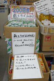 20101211深見さん