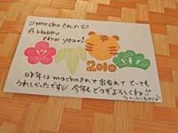 from sachibee san1