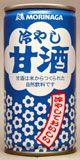 hiyaamasake