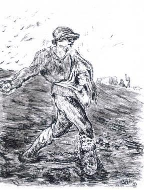 球を投げる人