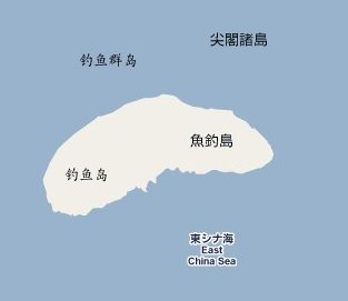グーグルマップ尖閣諸島