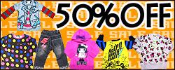 ★50%OFFセールのお知らせ★