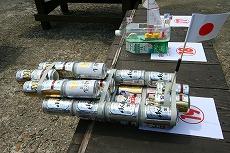 リサイクル賞
