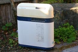 以前の循環温浴システム