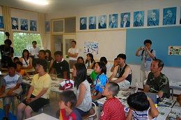 植物教室2