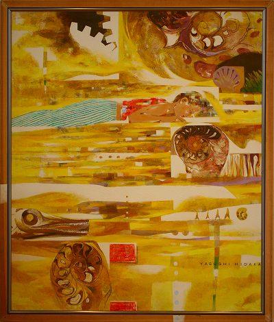 日高康志 積(130F) '98 二紀展