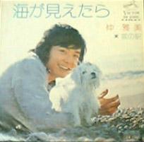 犬と仲雅美h.jpg