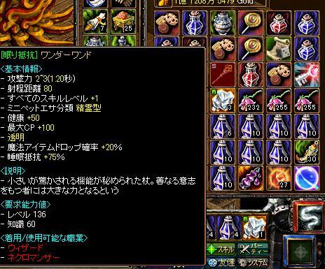 20090407_3