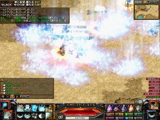 20070315_1