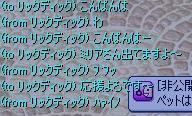 助っ人登場.JPG
