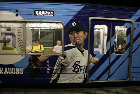 080809熱田神宮2(地下鉄)