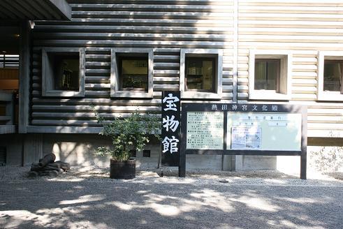 080809熱田神宮9(宝物館)