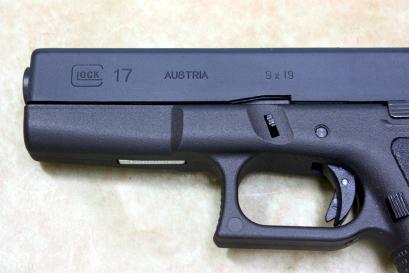 G17中スラ
