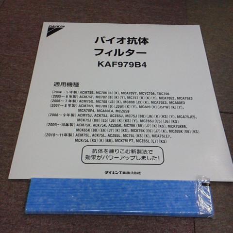 2011111115100000.jpg