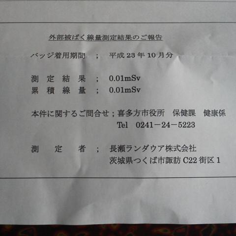 2011120312370001.jpg