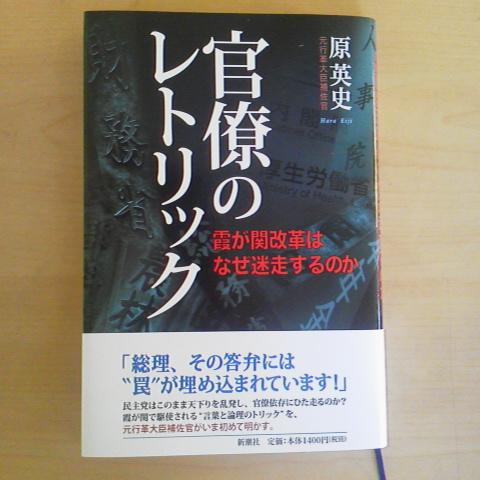 2011091615420001.jpg