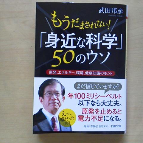 2011120910580000.jpg