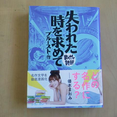 2011122709590001.jpg
