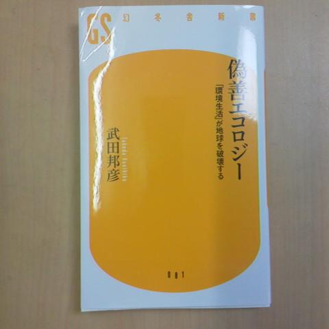 2011101121050001.jpg