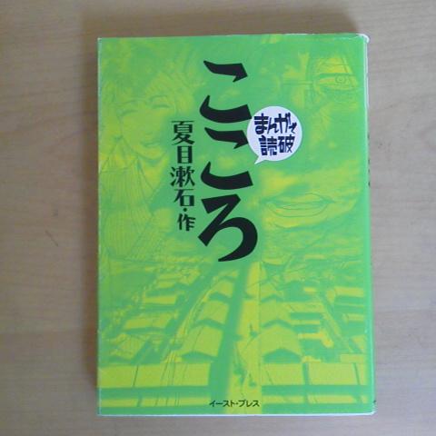 2011110511510001.jpg