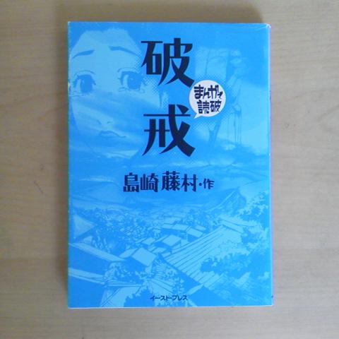 2011110511510002.jpg