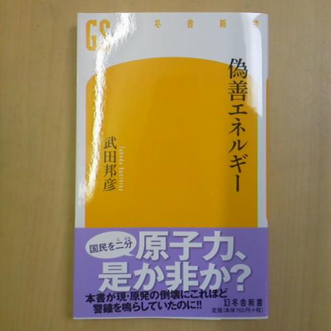 2011101121050000.jpg