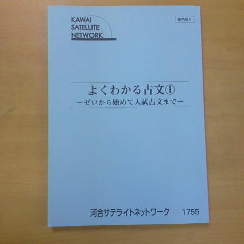 2011092116180000.jpg
