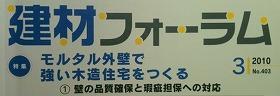 K forum1.jpg