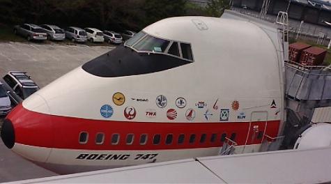 747・セクション41